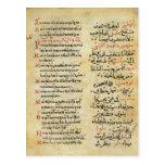 The Psalms of the Prophet David Postcard