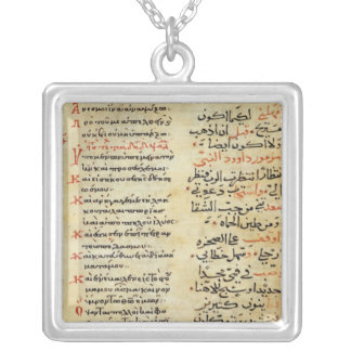 The Psalms of the Prophet David Silver Plated Necklace