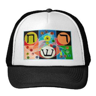 The Resh Shin Tav - Hebrew alphabet Trucker Hat