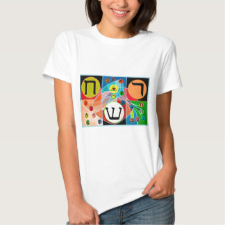 The Resh Shin Tav - Hebrew alphabet Shirts