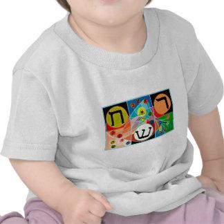 The Resh Shin Tav - Hebrew alphabet T-shirts