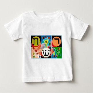 The Resh Shin Tav - Hebrew alphabet Tee Shirt