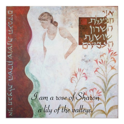 The rose of Sharon Posters
