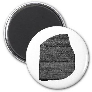 The Rosetta Stone Egyptian Granodiorite Stele Refrigerator Magnet