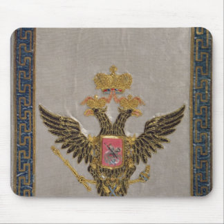 The Russian Imperial Family' Mouse Mat