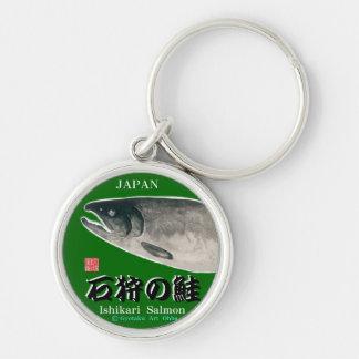 The salmon key holder JAPAN make Hokkaido of Ishik Key Chain