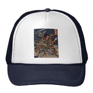 The samurai warriors Tadanori and Noritsune Cap