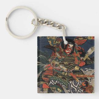 The samurai warriors Tadanori and Noritsune Key Ring