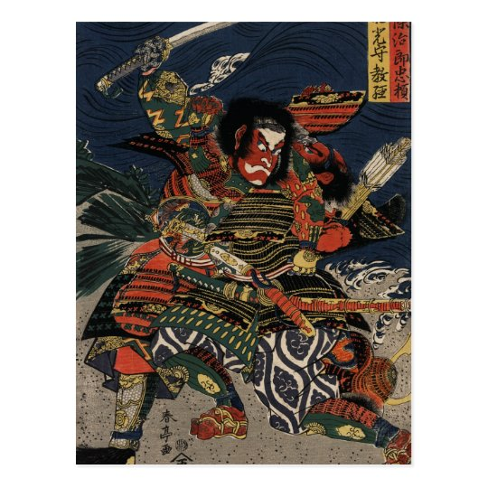 The samurai warriors Tadanori and Noritsune Postcard