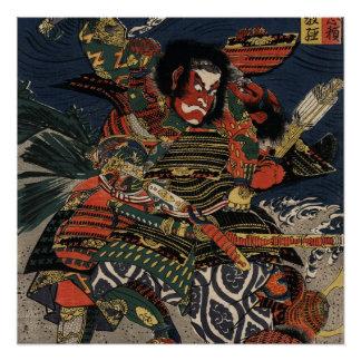 The samurai warriors Tadanori and Noritsune Poster