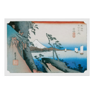 The Satta Pass at Yui, by Utagawa Hiroshige Poster