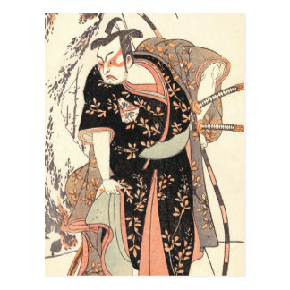 The Second Nakamura Juzo as a Samurai of High Rank Postcard