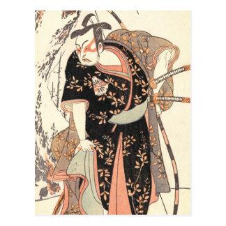The Second Nakamura Juzo as a Samurai of High Rank Postcard