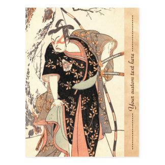 The Second Nakamura Juzo as a Samurai of High Rank Post Cards