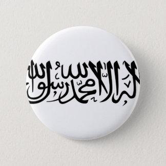 The Shahada 6 Cm Round Badge