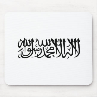 The Shahada Mouse Pad