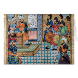 The Shahnama Greeting Card