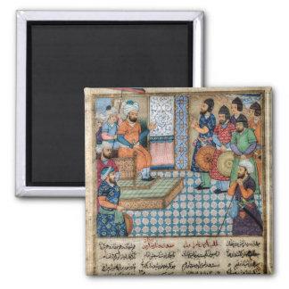 The Shahnama Square Magnet
