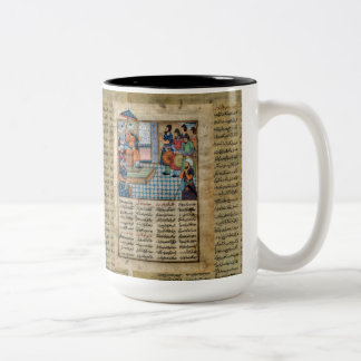 The Shahnama Two-Tone Mug