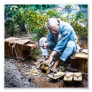 The Shoe Cobbler of Old Japan Vintage Japanese Art Photo