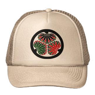 The Shogun of Harlem IV Mesh Hats