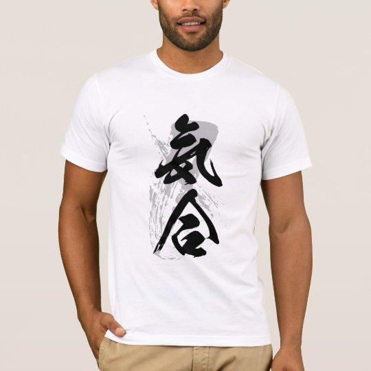 The shout of spirit in kanji T-Shirt