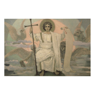 The Son of God - The Word of God, 1885-96 Wood Wall Art