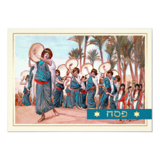 The Songs of Joy. Fine Art Passover Greeting Cards 13 Cm X 18 Cm Invitation Card