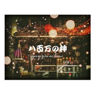The Spirit Of Things: 八百万の神 Yaoyorozu No Kami Postcard