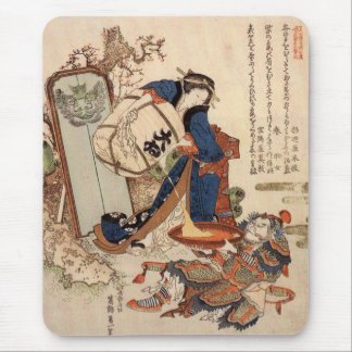 The Strong Oi Pouring Sake by Hokusai Mouse Pad