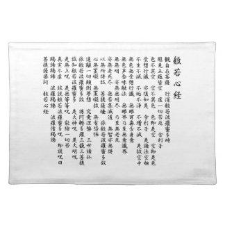 the sutra(hannya shingyo)Japan 2 Placemats