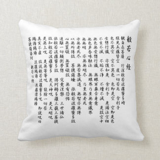 the sutra(hannya shingyo)Japan Throw Cushions