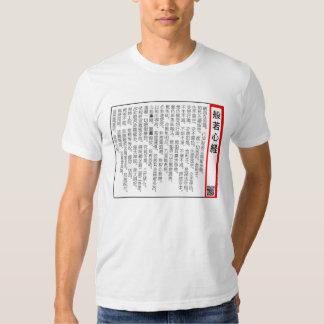 the sutra (hannya shingyo) Japan Tshirts
