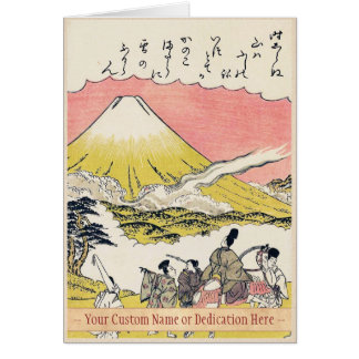 The Syllable He  Passing Mount Fuji japanese art Note Card