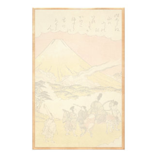 The Syllable He Passing Mount Fuji japanese art Personalized Stationery