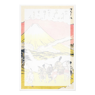 The Syllable He  Passing Mount Fuji japanese art Stationery Design
