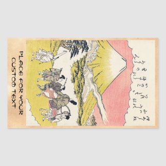 The Syllable He  Passing Mount Fuji japanese art Rectangle Sticker