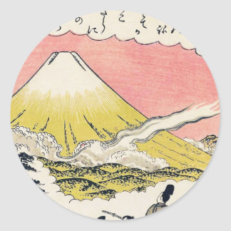 The Syllable He  Passing Mount Fuji japanese art Round Sticker