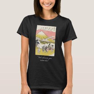 The Syllable He  Passing Mount Fuji japanese art T-Shirt