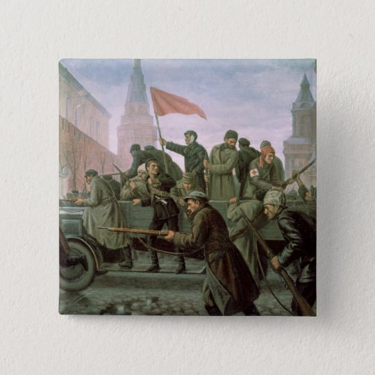 The Taking of the Moscow Kremlin in 1917, 1938 15 Cm Square Badge