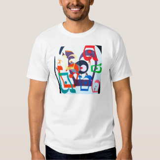The Teth Letter - hebrew alphabet T Shirt