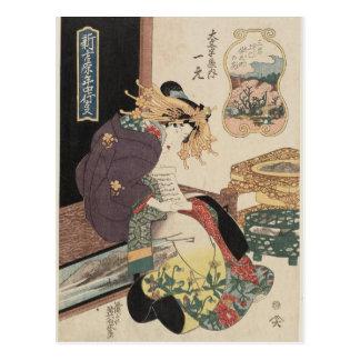 The Third Month, Cherry Blossoms in Naka-no-chô Postcard
