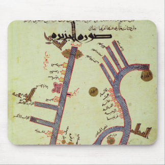 The Tigris and the Euphrates Mouse Pad