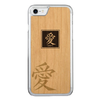 The typography of the Chinese character, love Carved iPhone 7 Case