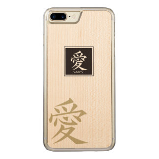The typography of the Chinese character, love Carved iPhone 7 Plus Case