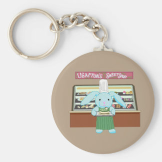 The u the pi yo it is cake house basic round button key ring