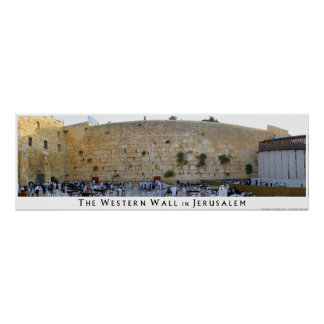 The Western Wall In Jerusalem Posters