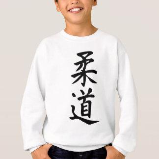 The Word Judo in Kanji Japanese Lettering Sweatshirt