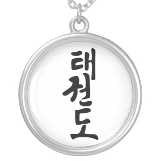 The Word Taekwondo In Korean Lettering Round Pendant Necklace