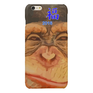 The Year of the Monkey 2016 iPhone 6 Plus Case